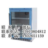 生理鹽水恒溫箱FYL-YS-150L