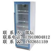 醫用生理鹽水恒溫箱 FYL-YS-430L