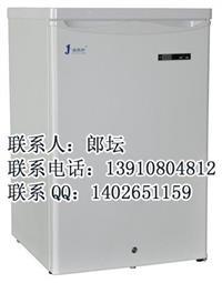 醫用冷凍箱fyl-ys-128l 醫用冷凍箱fyl-ys-128l