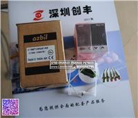 C15MTV0RA0100溫控器