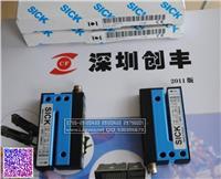 WF2-40B410,WF2-B4210 U型光電開關