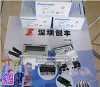 Panasonic松下LC2H-F-2KK