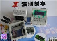 azbil日本山武MCW400A100质量日本无码不卡高清免费在线计