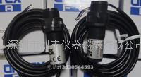 OPTEX奥普士光电传感器C2TP-2000N