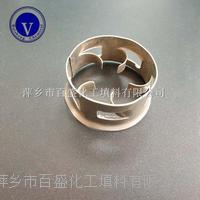 萍鄉百盛耐冷熱金屬散堆階梯環填料