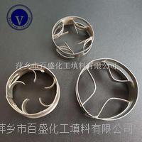 萍鄉百盛耐急冷急熱供應金屬階梯環  50mm 25, 38, 50,76