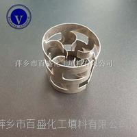 萍鄉百盛專業廠家供應上等的金屬填料304不鏽鋼鮑爾環 25mm,38mm,50mm,76mm
