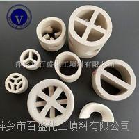 萍鄉百盛耐腐蝕瓷環填料散裝填料 25-76MM