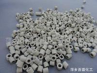 萍鄉百盛化工-環保陶瓷拉西環 散堆陶瓷拉西環