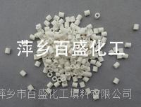 拉西环,陶瓷雷竞技app官网 陶瓷拉西环
