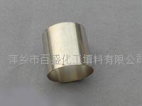 金属拉西环雷竞技app官网