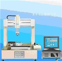 全自动( XYZ)按键寿命试验机 SA-9305