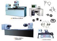 数控/微机数控弹簧扭转试验机 TCN-AT/CT