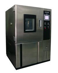 ND-401P可程式恒温恒湿箱 ND-401P