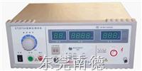 ET2670A耐压测试仪 ET2670A