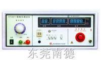 ET2671A耐压测试仪 ET2671A