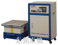 ND系列电磁扫频振动试验台 ND-40/ND-60/ND-50A
