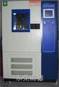 ND-EV-200光伏组件温湿度箱︱光伏组件热循环、湿冻、双85试验箱 ND-EV-200