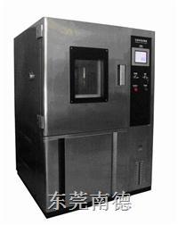 地板专用高低温试验箱 ND-2100P