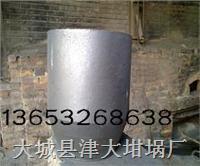 专业化铝坩埚 专业化铝坩埚价格