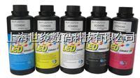 臺灣豐彩LED-UV軟膜墨水