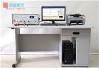 FE-2100SD軟磁材料直流測量裝置 FE-2100SD