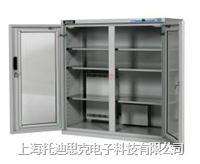 2%RH防静电PCB板存储电子进口防潮柜