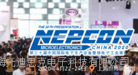 NEPCON China 2020