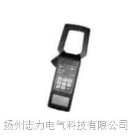 SM14B型多功能钳形功率表 SM14B型