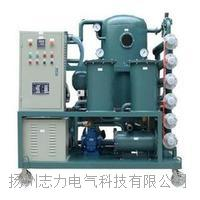 SMZY-6高效真空滤油机 SMZY-6