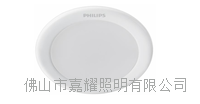 飛利浦新品上市  閃澈3.5WLED筒燈