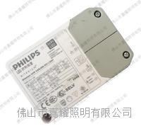飛利浦工廠Xitanium 36W 0.8/0.85A 42V I 230V LED驅動電源