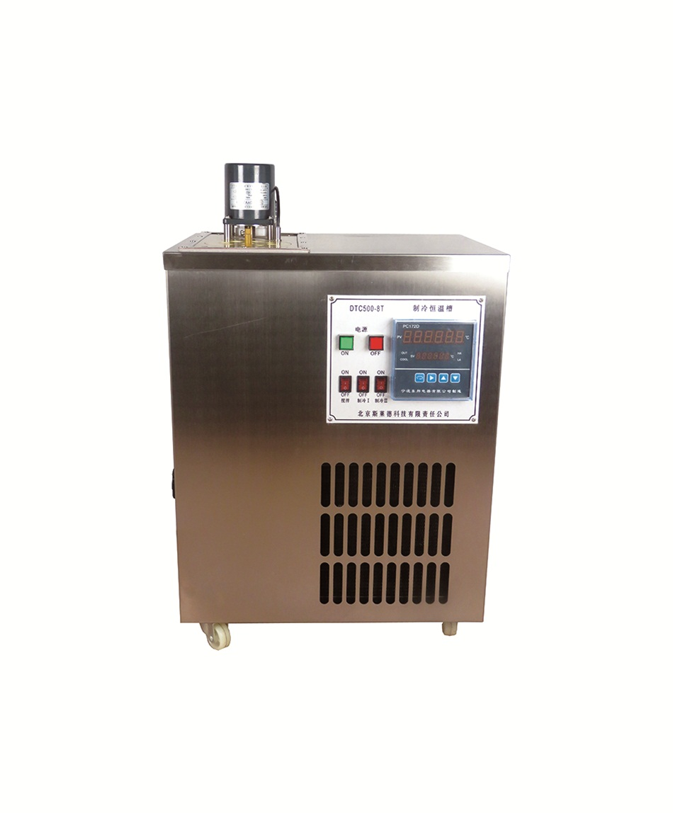 DTC512便携式恒温水槽