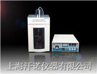 超声波细胞破碎仪 HN92-II
