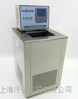 新款液晶型低温恒温循环槽 DC-0510
