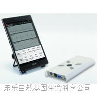小动物生理监测系统 Small Animal Physiological Monitoring System