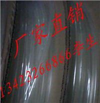 供應Φ3.2mm帶膠熱縮管3:1 H