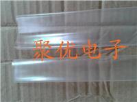 北京汽車熱收縮管 H