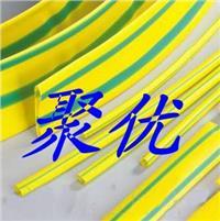 黃綠熱縮管 船舶專用黃綠熱縮管 H