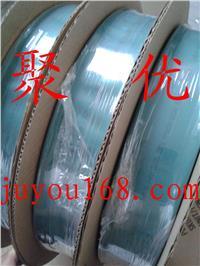 綠色熱縮管 H