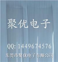 0.08mm壁厚透明FEP鐵氟龍熱縮管 Φ1.0mm--Φ300.0mm