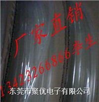 透明帶膠熱縮管  Φ1.6mm--Φ300mm