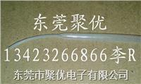 Φ2.5mm4倍收縮率鐵氟龍熱縮管 Φ2.5mm