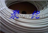 東莞Φ0.8mm Φ1.0mm Φ3.0mm Φ4.0mm內膠外纖套管
