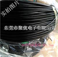 中山Φ1.5mm Φ3.0mm Φ4.0mm Φ5.0mm 黑色硅膠纖維套管 JYT