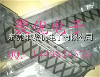 Φ22mm Φ25mm Φ28mm防滑吸汗花紋熱縮管 Φ10.0mm-Φ50mm