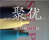 E209436認證無鹵環保熱縮管 H
