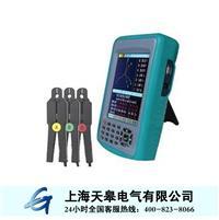 TY6000C+型三相電能表現場校驗儀 TY6000C+