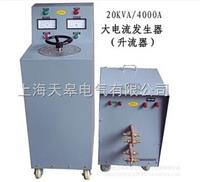 SLQ-82-1000A三相大電流發生器 SLQ-82-1000A