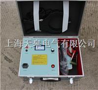 電力電纜識別儀 BYST-230A